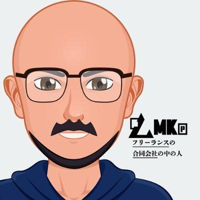 MKPのムジン社長